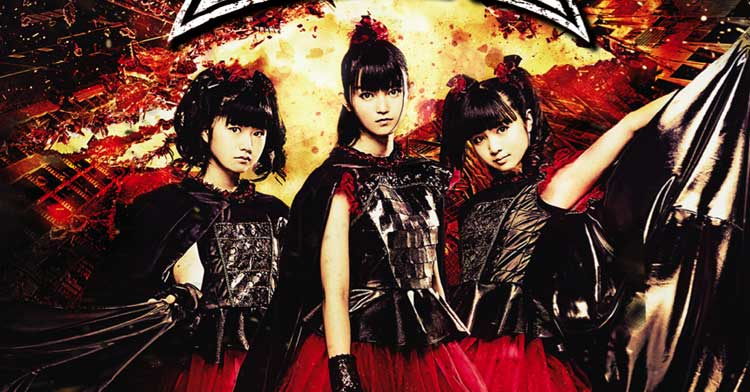 Babymetal release video for 'Distortion'